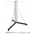 アイオプトロン 金属ピラー脚#8033CEM60赤道儀用 【納期2-4週間】