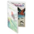 日本野鳥の会 「新・山野の鳥/水辺の鳥」専用 一括ブックカバー【ネコポス可】