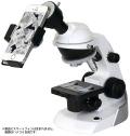 Kenko(ケンコー)顕微鏡 Do・Nature Advance STV‐A200SPM