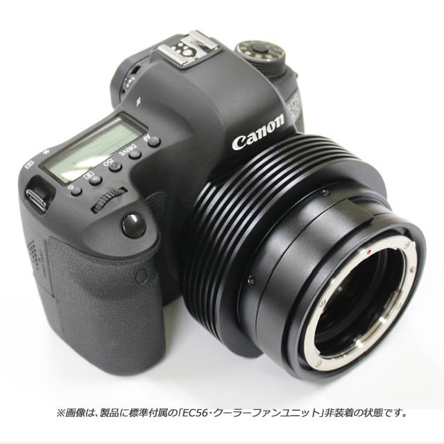 Central DS ASTRO6D (UV/IRカットフィルター仕様)