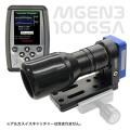 MGEN-3(エムゲンスリー)KYOEI MGEN3-100GSAセット【納期未定】