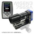 MGEN-3(エムゲンスリー)KYOEI MGEN3-75GSAセット【納期未定】