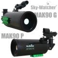 スカイウォッチャー MAK90 G/P (9cmF13.9マクストフカセグレン鏡筒)【増税前セール!】