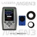 LACERTA MGEN-3(エムゲンスリー) オートガイダー【納期未定】