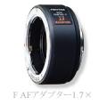 ペンタックス F AFアダプター1.7X【即納・在庫処分特価】