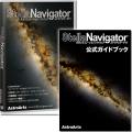 アストロアーツ ステラナビゲータ11+公式ガイドブック