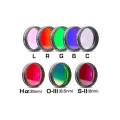 バーダー LRGBCフィルター + Hα 35nm + O-3 8.5nm + S-II 8nmフィルター 8点セット(31.7mm径) [2459561]