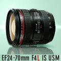 キヤノン EF24-70mm F4L IS USM 【※カード決済不可】