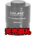 Explore Scientific フィールドフラットナー/レデューサー0.7x(3インチ径)【アウトレット特価品】【在庫処分セール!】