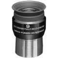 Explore Scientific ES62°Series 9mmWaterproof【2021/3/26発売】