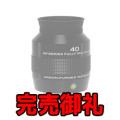 Explore Scientific 68°Series・40mm【アウトレット特価品】