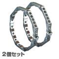笠井トレーディング ELS鏡筒バンドφ358mmx2個セット