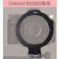 K-ASTEC レボルビング装置 RR-92 (Canon EOS6D+PC-6DR専用)【納期2019/10下旬以降】