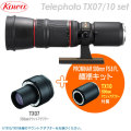 コーワ PROMINAR 500mmF5.6FL Telephoto TX07/10セット 【限定特価品】