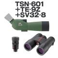 コーワ TSN-601(傾斜型)+ TE-9Z+SV32-8セット