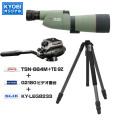 KYOEI コーワTSN-664M(直視型)+TE-9Z+ジッツォG2180+スリックKY-LEG8233