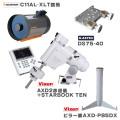 セレストロン/ビクセン  C11AL-XLT +  AXD2赤道儀・ピラー脚セット