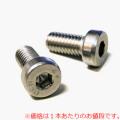 【ネジ類】 SUSキャップスクリュー M6低頭x12mm