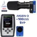 LACERTA MGEN-3(エムゲンスリー) 100GSSセット【次回納期未定】