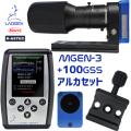 LACERTA MGEN-3(エムゲンスリー) 100GSSアルカセット【次回納期未定】