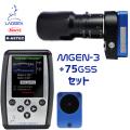 LACERTA MGEN-3(エムゲンスリー) 75GSSセット【次回納期未定】