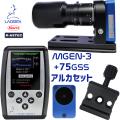 LACERTA MGEN-3(エムゲンスリー) 75GSSアルカセット【次回納期未定】