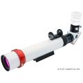 ラント Hα太陽望遠鏡 LS40THa/B500PT【納期:2020/夏頃】