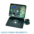 SBIG CFW-BVI・光電測光用フィルターホイール [CFWBVI]