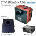 SBIG STT-1603ME-NABG・FW・セルフガイドセット [STT16MSG]【ご予約/要お見積】