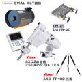 セレストロン/ビクセン  C11AL-XLT +AXD2赤道儀 PF-LII・三脚セット