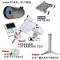 セレストロン/ビクセン C14AL-XLT+AXD2赤道儀 PF-LII・ピラー脚セット