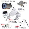 セレストロン/ビクセン C14AL-XLT+AXD2赤道儀 PF-LII・三脚セット