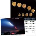 ビクセン 天体カレンダー2019(KYOEIロゴ入り)