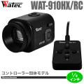 ワテック WAT-910HX/RC (リモコン別体モデル) 高感度モノクロCCDビデオカメラ(オリジナルACアダプタ—・RCAケーブルサービス)