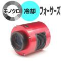 ZWO ASI 294MM Pro(モノクロ/冷却モデル)