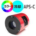 ZWO ASI 071MC Pro(カラー/冷却モデル)
