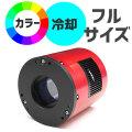 ZWO ASI 094MC Pro(カラー/冷却モデル)