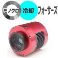 ZWO ASI 1600MM Pro(モノクロ/冷却モデル)