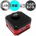 ZWO ASI 1600GT(オールインワン・モノクロ冷却CMOSカメラ/DDR3メモリ内蔵)【即納】