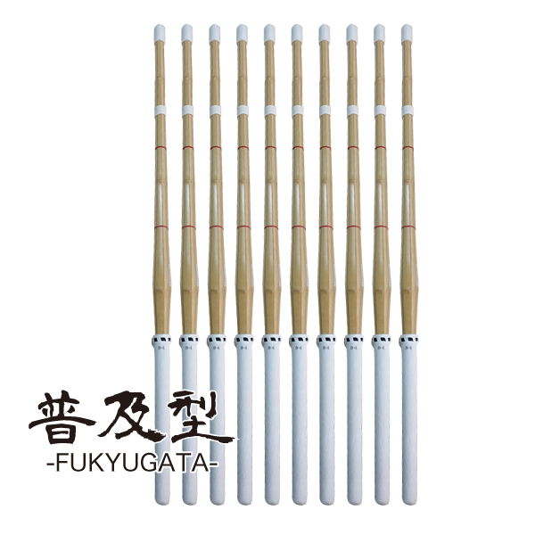 普及型竹刀10本セット