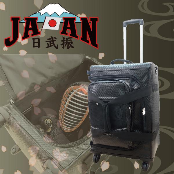 剣道 ベンリーシリーズ 4WAYキャスター防具袋