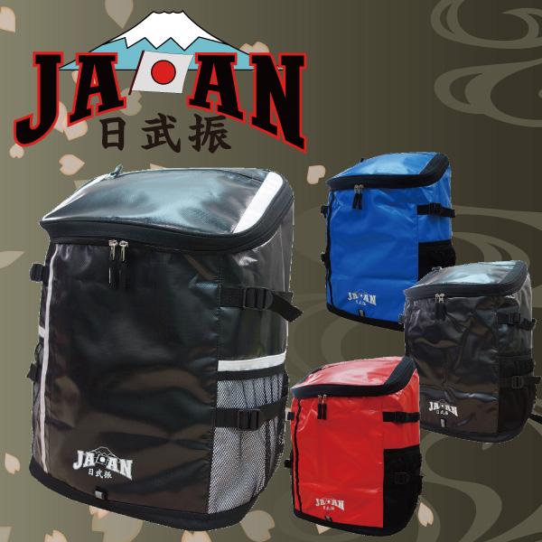 剣道 バックパック型 防具袋
