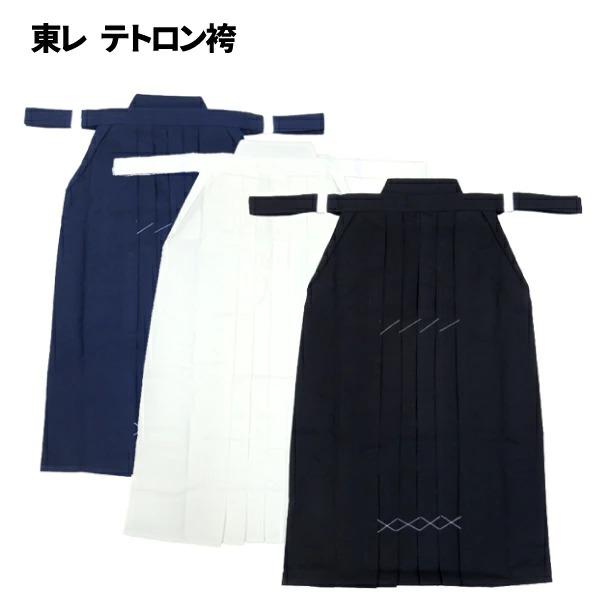tore-hakama-1.jpg