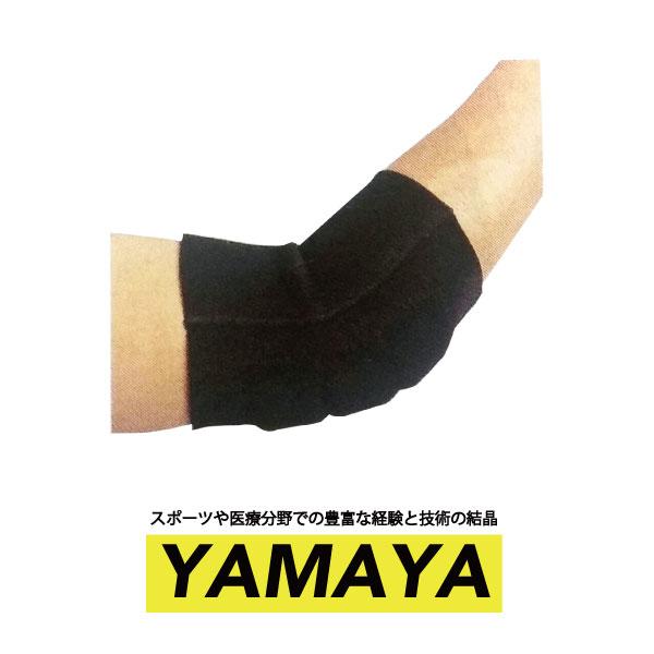 yamayahiji