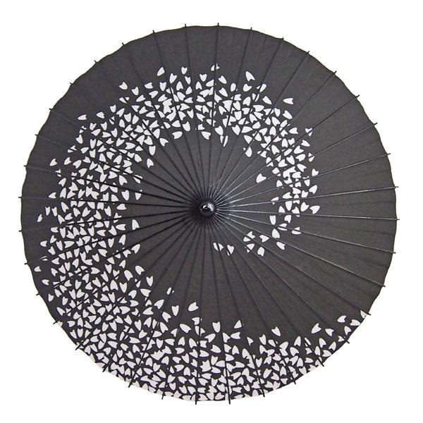 紙舞日傘 桜渦 黒
