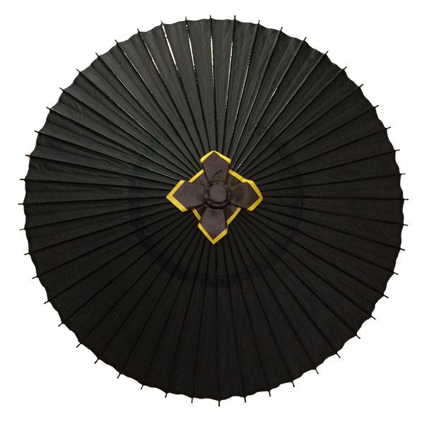 大番傘 黒