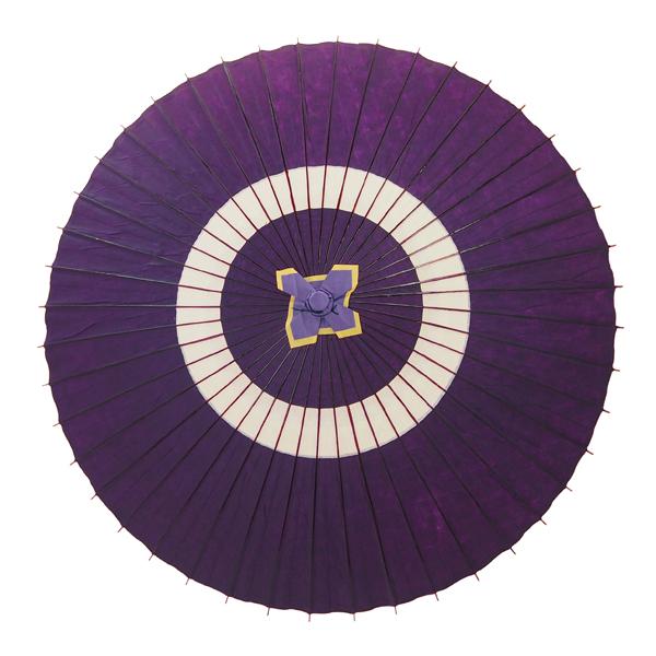 蛇の目傘 蛇の目柄 紫 別注品