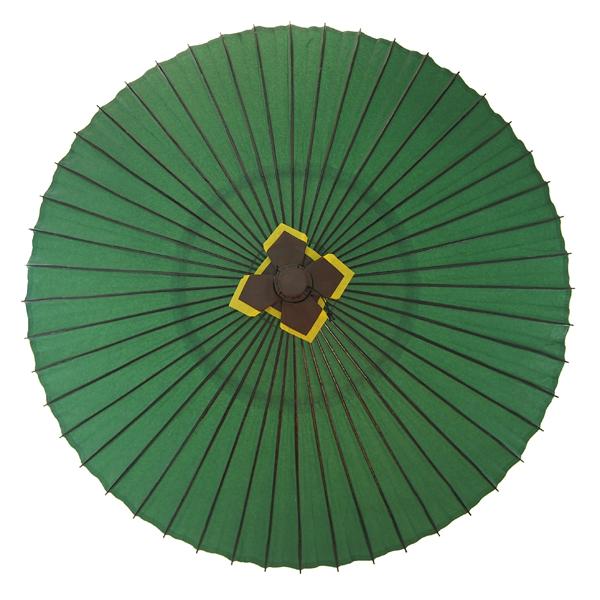 番傘 深緑