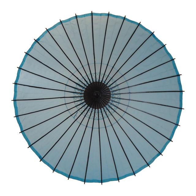 絹傘 無地 水色