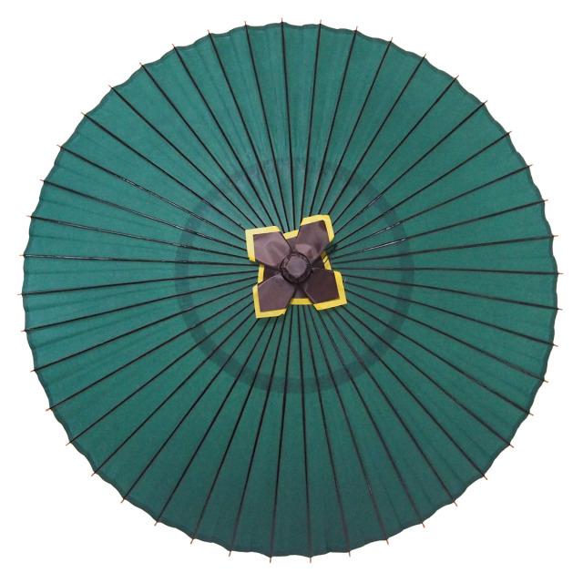 蛇の目傘 無地 緑